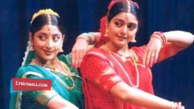 Photo of Sivakara Damaruka Lyrics | Kochu Kochu Santhoshangal Movie Songs
