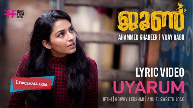 Photo of Uyarum Lyrics | June Malayalam Movie Songs Lyrics