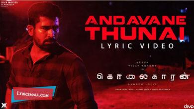 Photo of Andavane Thunai Lyrics | Kolaigaran Tamil Movie Song Lyrics