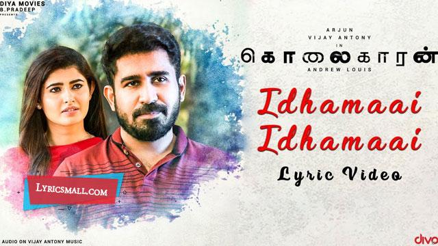 Photo of Idhamaai Idhamaai Lyrics | Kolaigaran Tamil Movie Song Lyrics