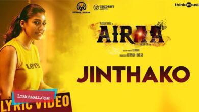 Photo of Jinthako Lyrics | Airaa Tamil Movie Songs Lyrics