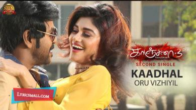 Photo of Kadhal Oru Vizhiyil Lyrics | Kanchana 3 Movie Songs Lyrics