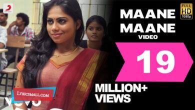 Photo of Maane Maane Lyrics | Uriyadi | Vijay Kumar | Anthony Daasan