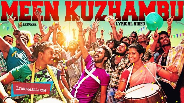 Meen Kuzhambu Lyrics