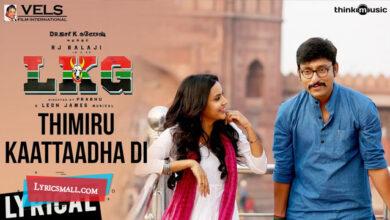 Photo of Thimiru Kaattaadha Di Lyrics | LKG | Tamil Movie Songs Lyrics
