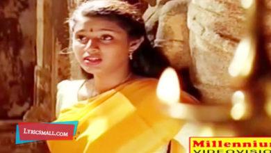 Photo of Vaarmukile Lyrics | Mazha Malayalam Movie Songs Lyrics