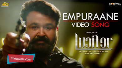 Photo of Empuraane Lyrics | Lucifer Malayalam Movie Song Lyrics