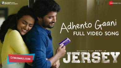 Photo of Adhento Gaani Vunnapaatuga Lyrics | Jersey Telugu Movie Songs Lyrics