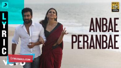 Photo of Anbae Peranbae Lyrics | NGK Tamil Movie Songs Lyrics