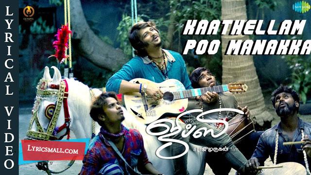 Kaathellam Poo Manakka Lyrics