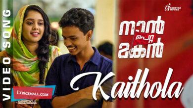 Photo of Kaithola Lyrics | Naan Petta Makan Movie Songs Lyrics