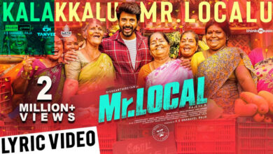 Photo of Kalakkalu Mr Localu Lyrics | Mr.Local Tamil Movie Songs Lyrics