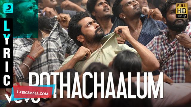 Pothachaalum Lyrics