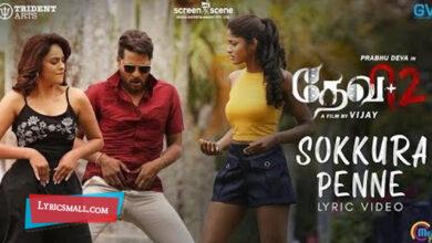 Photo of Sokkura Penne Lyrics | Devi 2 Tamil Movie Songs Lyrics