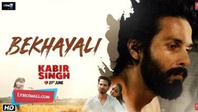 Photo of Bekhayali Lyrics | Kabir Singh Hindi Movie Songs Lyrics