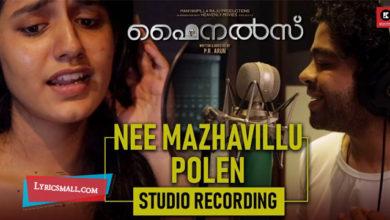 Photo of Nee Mazhavillu Polen Lyrics | Finals Movie Songs Lyrics