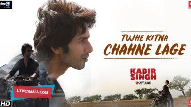 Photo of Tujhe Kitna Chahne Lage Lyrics | Kabir Singh Hindi Movie Songs Lyrics