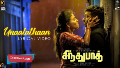 Photo of Unaalathaan Lyrics | Sindhubaadh Tamil Movie Songs Lyrics