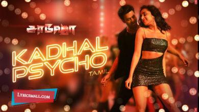 Photo of Kadhal Psycho Lyrics | Saaho Tamil Movie Songs Lyrics