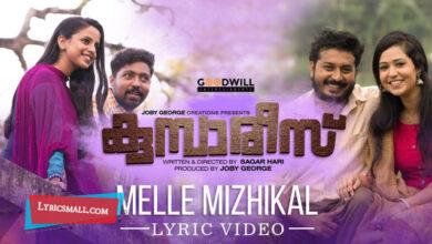 Photo of Melle Mizhikal Lyrics | Kumbarees Malayalam Movie Songs Lyrics