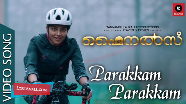 Photo of Parakkam Parakkam Lyrics | Finals Movie Songs Lyrics