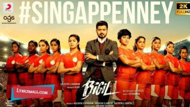 Photo of Singappenney Lyrics | Bigil Tamil Movie Songs Lyrics