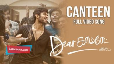 Photo of The Canteen Lyrics | Dear Comrade Malayalam Songs Lyrics