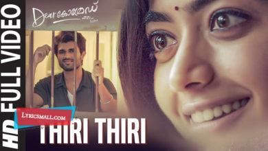Photo of Thiri Thiri Lyrics | Dear Comrade Malayalam Songs Lyrics