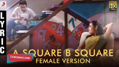 Photo of A Square B Square Female Version Lyrics   100 Percent Kadhal Lyrics