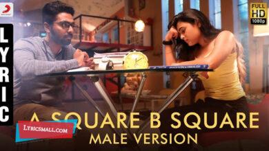 Photo of A Square B Square Male Version Lyrics | 100 Percent Kadhal Tamil Lyrics