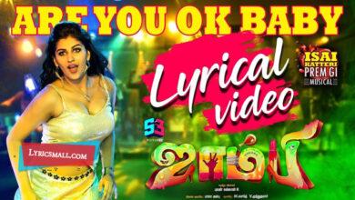 Photo of Are You Okay Baby Lyrics | Zombie Tamil Movie Songs Lyrics