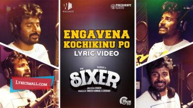 Photo of Engavena Kochikinu Po Lyrics | Sixer Tamil Movie Songs Lyrics