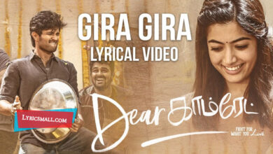 Photo of Gira Gira Lyrics | Dear Comrade Tamil Movie Songs Lyrics