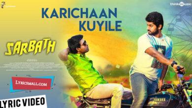 Photo of Karichaan Kuyile Lyrics | Sarbath Tamil Movie Songs Lyrics