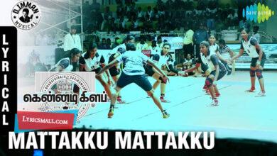 Photo of Mattakku Mattakku Lyrics   Kennedy Club Tamil Movie Songs Lyrics