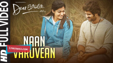 Photo of Naan Varuvean Lyrics | Dear Comrade Tamil Movie Songs Lyrics