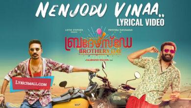 Photo of Nenjodu Vinaa Lyrics | Brothers Day Malayalam Movie Songs Lyrics
