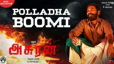 Photo of Polladha Boomi Lyrics   Asuran Tamil Movie Songs Lyrics