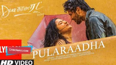 Photo of Pularaadha Lyrics | Dear Comrade Tamil Movie Songs Lyrics