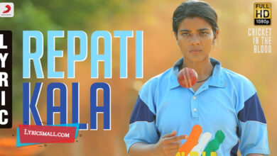 Photo of Repati Kala Lyrics | Kousalya Krishnamurthy Telugu Movie Songs Lyrics