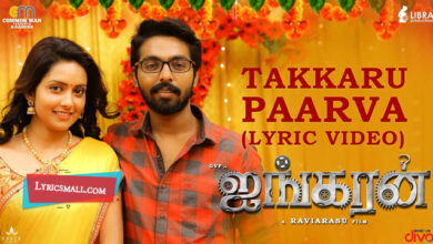Photo of Takkaru Paarva Lyrics | Ayngaran Tamil Movie Songs Lyrics