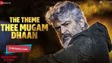 Photo of Thee Mugam Dhaan Lyrics | Nerkonda Paarvai Tamil Movie Songs Lyrics