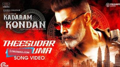 Photo of Theesudar Kuniyuma Lyrics | Kadaram Kondan Tamil Movie Songs Lyrics