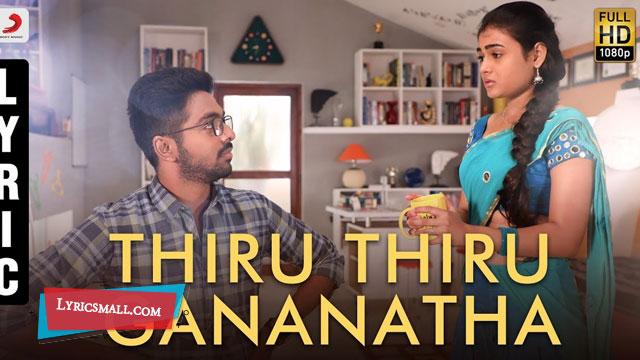 Thiru Thiru Gananatha Lyrics