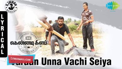 Photo of Vaaran Unna Vechu Lyrics   Kennedy Club Tamil Movie Songs Lyrics