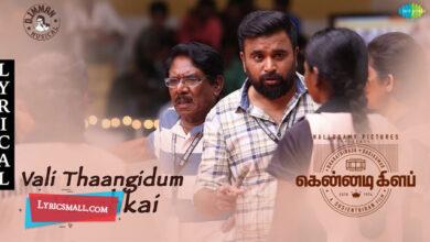 Photo of Vali Thaangidum Vazhkai Lyrics | Kennedy Club Tamil Movie Songs Lyrics