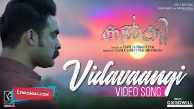 Photo of Vidavaangi Lyrics | Kalki Malayalam Movie Songs Lyrics