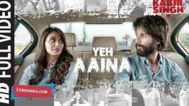 Photo of Yeh Aaina Lyrics | Kabir Singh Hindi Movie Songs Lyrics