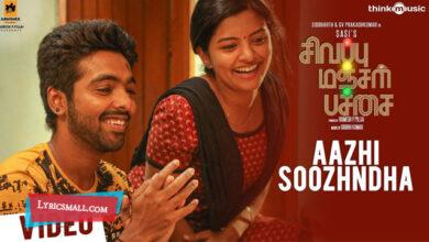 Photo of Aazhi Soozhndha Lyrics | Sivappu Manjal Pachai Movie Songs Lyrics