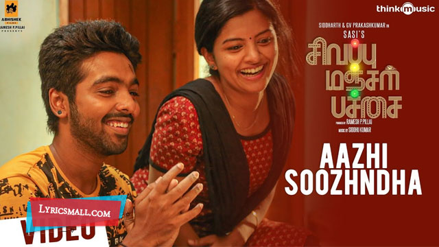 Aazhi Soozhndha Lyrics